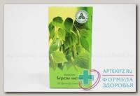 Березы листья КЛС ф/п 1.5гр N 20