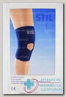 Intersan фиксатор коленного сустава со стабилизатором коленной чашечки р-р М цвет синий N 1