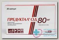 Предуктал ОД капс с пролонг высв 80 мг N 30