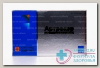 Артрокер капс 50 мг N 30