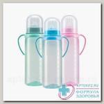 Курносики бутылочка с ручками и силиконовой соской 250 мл ( 11133) N 1
