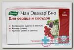 Чай Эвалар Био д/сердца и сосудов ф/п N 20