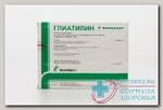 Глиатилин р-р д/ин 1.0/4мл амп N 3