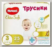 Huggies Elite Soft трусики-подгузники р.3 (6-11кг) N 25
