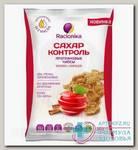 Рационика сахар-контроль чипсы протеиновые с яблоком и корицей 50г N 1
