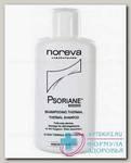 Noreva Псориан шампунь д/ежедневного применения 125 мл N 1