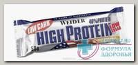 Вейдер (Weider) Low Carb High Protein батончик 50г арахис-карамель N 1
