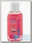 Cleanberry а/бактериальный гель д/рук розовый чай 60 мл N 1