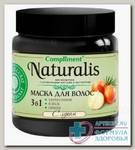 COMPLIMENT Naturalis маска д/волос 3в1 с луком 500 мл N 1