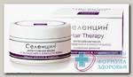 Селенцин hair therapy маска интенсивная от выпадения/ломкости волос 150мл N 1
