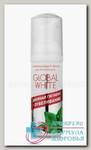 Global White пенка д/полости рта отбеливающая свежесть мяты 50мл N 1