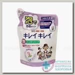 LION Kirei Kirei Пенное мыло для рук с ароматом цветов, запасной блок, 200 мл. N 1