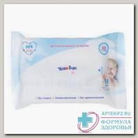 YokoSun детские влажные салфетки универсальные N 18