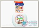 LION Kirei Kirei Пенное мыло д/рук с ароматом апельсина флакон-дозатор 250мл N 1