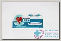 Экспресс-тест на Инфаркт миокарда N 1