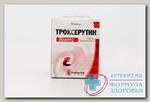Троксерутин Врамед капс 300 мг N 50