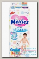 Подгузники Merries 12-20 кг N 44
