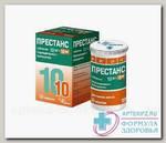Престанс тб 10 мг+ 10 мг N 30