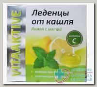 Vita Aktive леденцы от кашля 3г лимон/мята/вит С БАД N 9