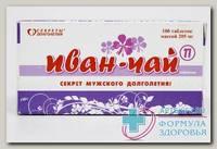 Иван-чай П тб 205 мг N 100