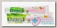 Зубная паста Лесной бальзам д/чувствительных зубов и десен 75 мл N
