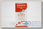 Йодопирон р-р д/наруж прим 1% 100мл N 1