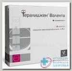 Тералиджен таб п/об 5 мг N 25