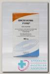 Цисплатин концентрат д/пригот р-ра д/инф 1мг/мл 50 мл фл N 1