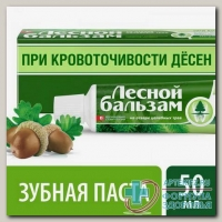 Зубная паста Лесной бальзам кора дуба/экс пихты 50мл N 1