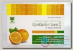 Арнебия витамин С со вкусом апельсина пор пак БАД N 10