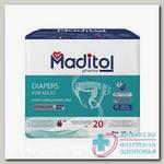 Maditol подгузники д/взр extra dry р.S (55-80см) дышащие N 20