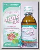 ЭДАС-135 капли Кардиомил (стенокардия, ишемия сердца) 25мл N 1