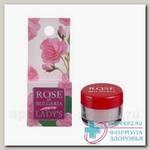 Rose of Bulgaria Бальзам для губ 5мл N 1