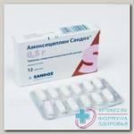 Амоксициллин Сандоз табл. п/о пленочной 500 мг N12