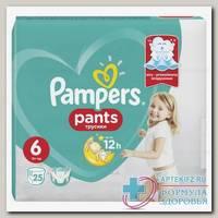 Памперс трусики Pants (р-р 6) 15+кг N 25