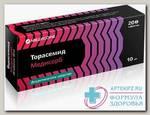 Торасемид Медисорб таб 10мг N 20
