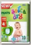 Подгузники-трусики детские Helen Harper Soft и Dry maxi р-р 4 (8-13кг) N 18