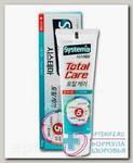 LION Зубная паста комплексный уход со вкусом мяты SYSTEMA TOTAL CARE 120г N 1