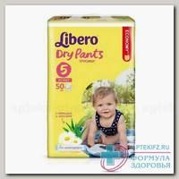 Трусики Libero Dry Pants 10-14 кг (р-р 5) N 50