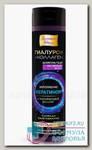 Золотой шелк шампунь филлер 250мл Керапластика гиалурон+коллаген реанимация волос N 1