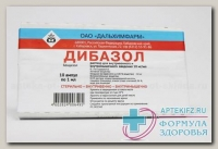 Дибазол амп 1% 1мл N 10