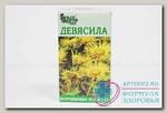 Девясил корневища и корни Иван-чай 50г N 1