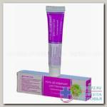 Гель-дезодорант д/ступней 40мл гигиенический от пота и запаха N 1