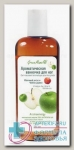 Green Mama ароматическая ванночка для ног яблочный уксус/чайное дерево 250 мл N 1