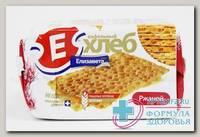 Вафельный хлеб Елизавета Ржаной 75 г N 1