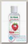 Dr.Hand гель д/рук детский антибактериальный ягодная фантазия 50мл N 1