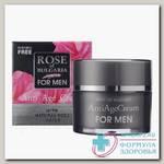 Rose of Bulgaria for men Крем против морщин для мужчин 50мл N 1