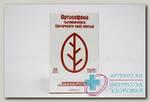 Ортосифона тычиночного листья Здоровье ф/п 1.5г N 20