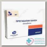 Прегабалин Канон капс 300 мг N 14