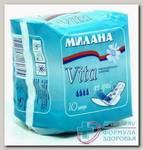 Милана Vita прокладки ультратонкие део драй инд уп N 10